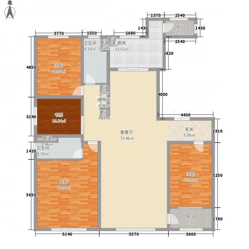 卓信EHO国际社区245.00㎡高层A3户型4室2厅2卫1厨