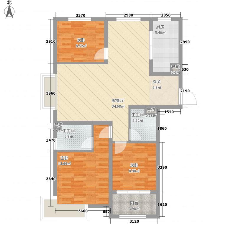 荣盛・花语城118.66㎡2#4#6#7#边户C户型3室2厅2卫1厨