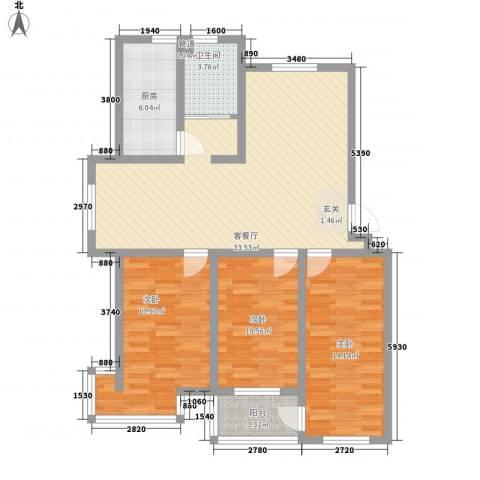 九龙山庄3室1厅1卫1厨123.00㎡户型图