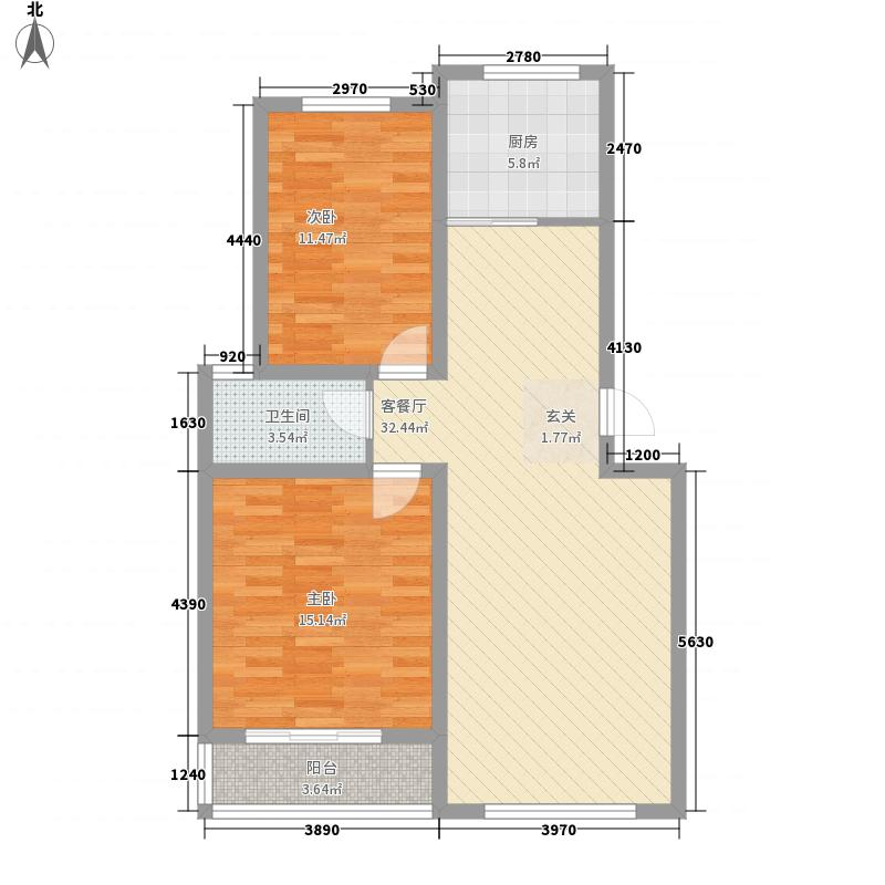 津城雅居1.65㎡一期高层标准层H1户型2室2厅1卫1厨