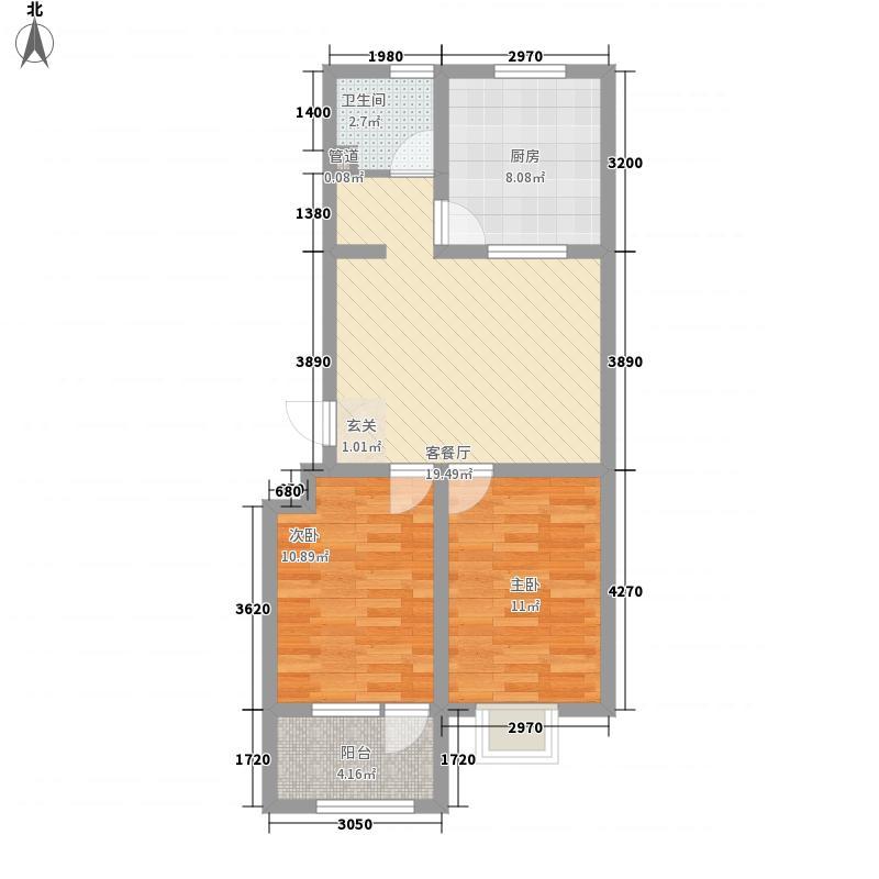 九龙山庄82.00㎡二期户型2室2厅1卫1厨