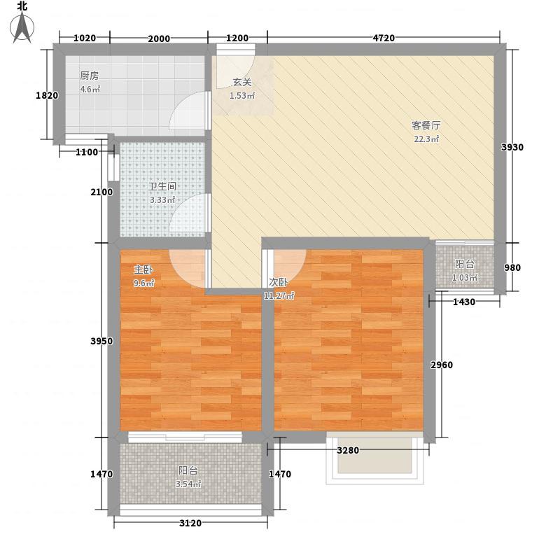 北大领世郡87.00㎡精致完美B户型2室2厅1卫1厨