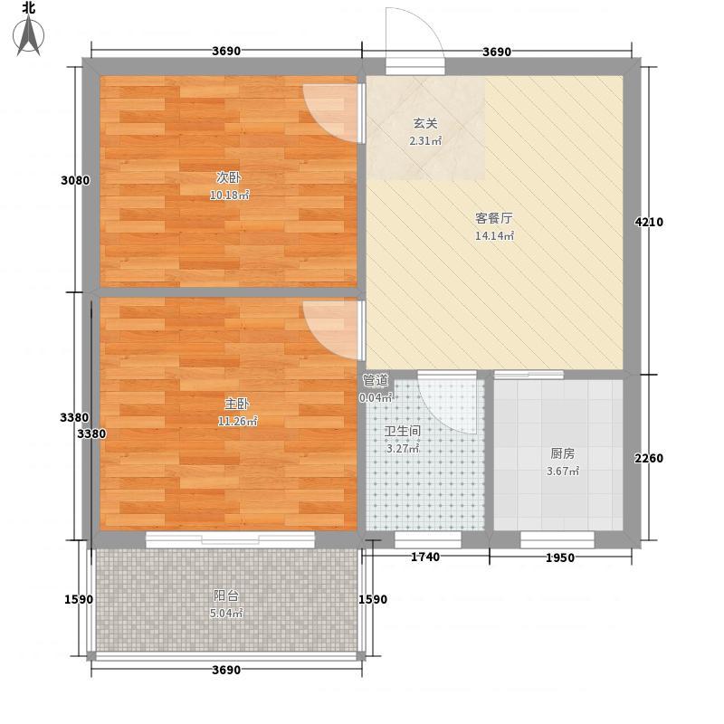 大成新苑67.00㎡户型2室1厅1卫1厨