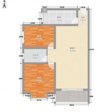 山景明珠花园2室1厅1卫1厨117.00㎡户型图
