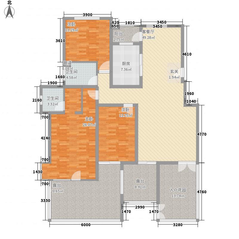 北大领世郡161.20㎡电梯洋房户型4室2厅2卫1厨
