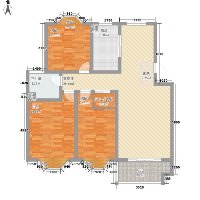 北大领世郡121.25㎡A1-1户型3室2厅1卫1厨
