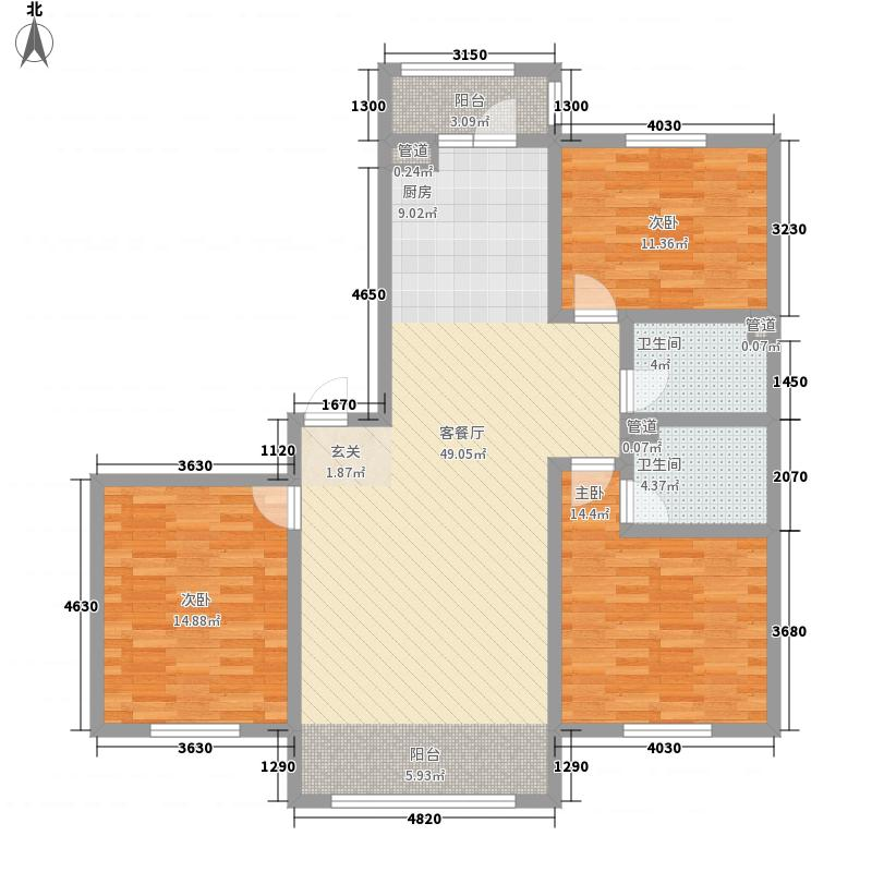香林名苑143.87㎡8、9号楼F户型3室2厅2卫1厨