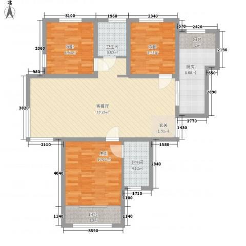 中浩智城3室1厅2卫1厨119.00㎡户型图