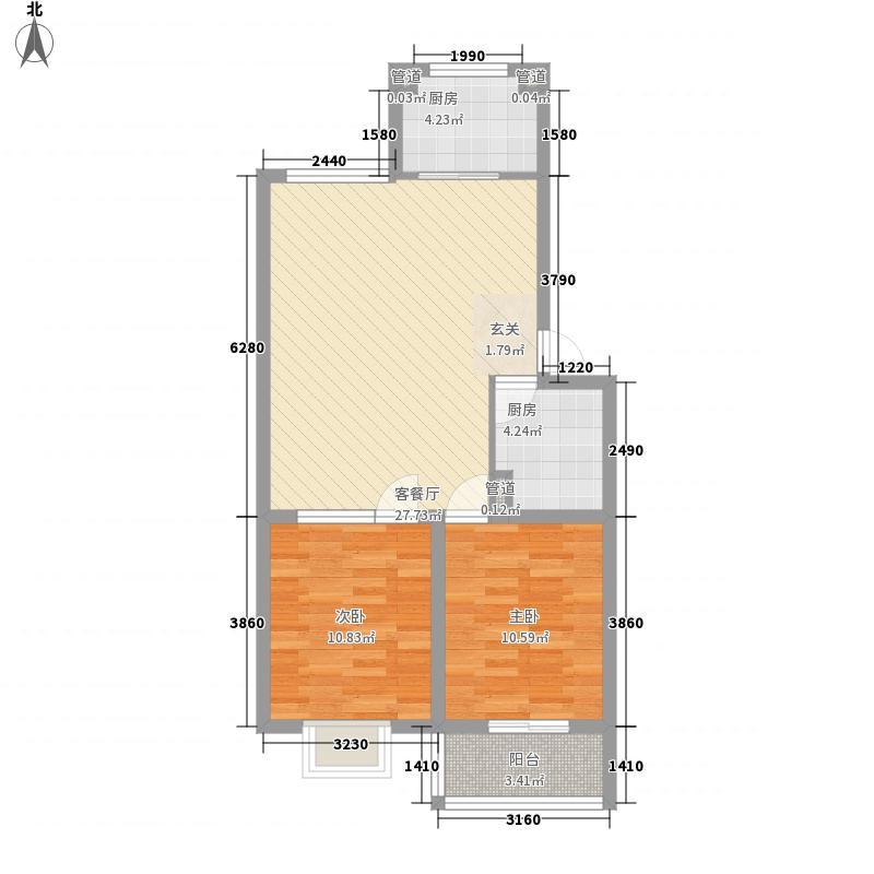 永兴园88.00㎡户型2室2厅1卫1厨