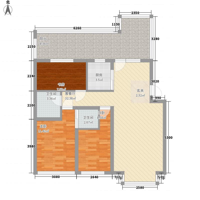 大禹城邦125.41㎡泊心湾(10#楼)户型3室2厅2卫