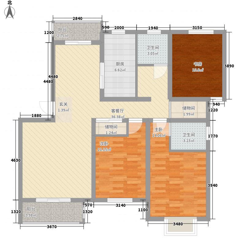 天奇・馨城138.00㎡D1户型3室2厅2卫