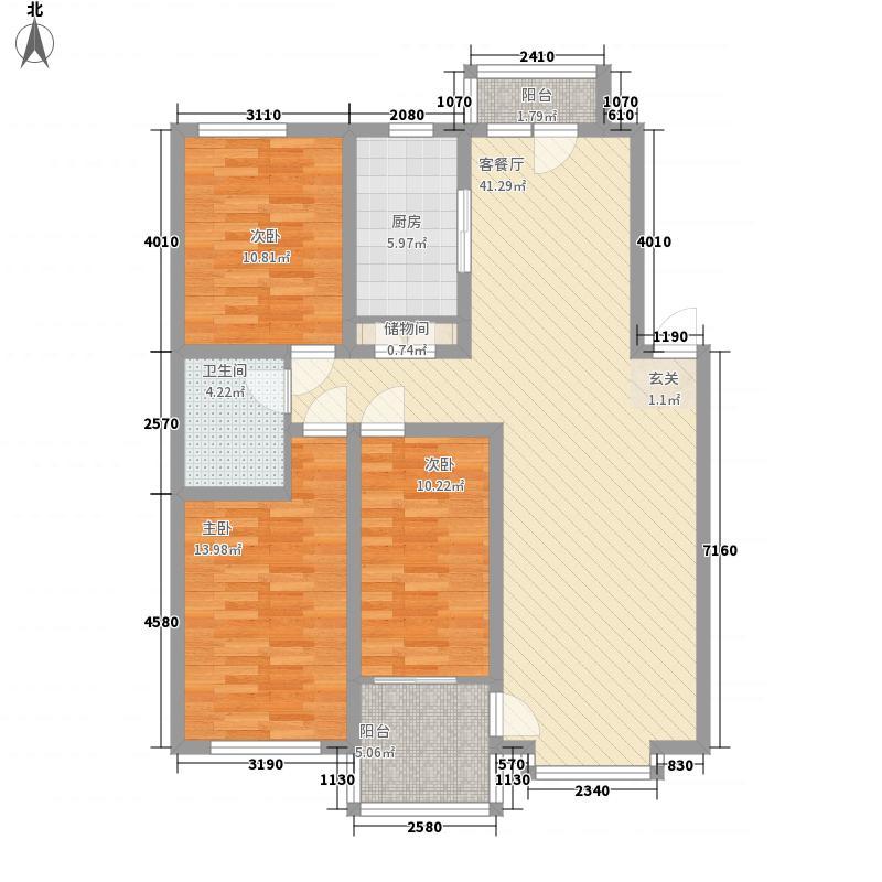 大禹城邦136.41㎡泊心湾B1-1户型3室2厅1卫