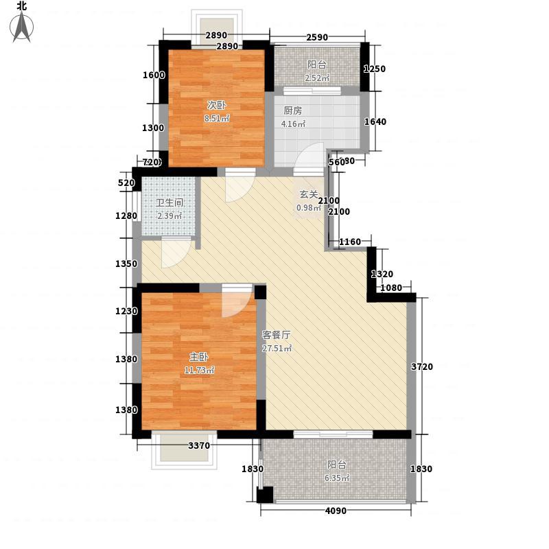 天奇・馨城1#A户型2室2厅1卫1厨