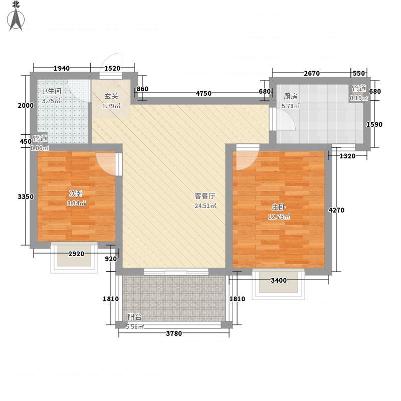 凯旋新城嘉苑88.40㎡1#2#B3户型2室2厅1卫1厨