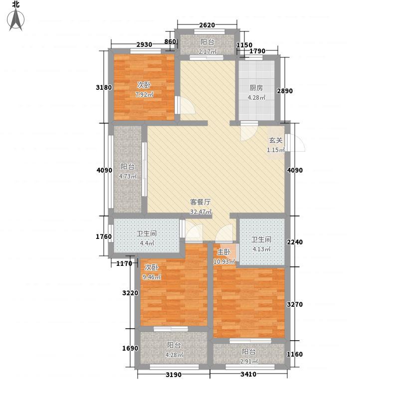 东方公园世家128.78㎡6#A户型3室2厅2卫1厨