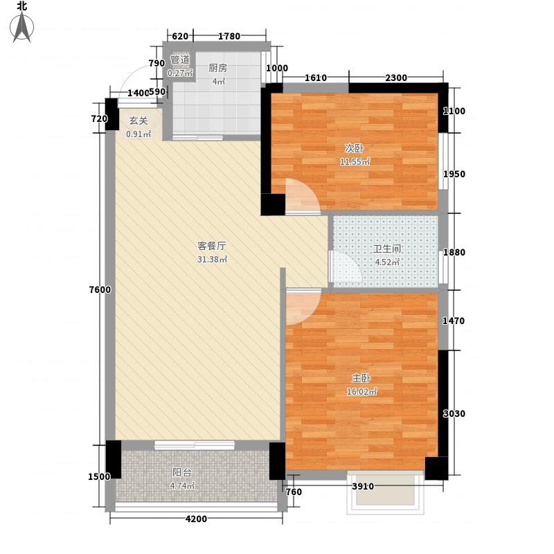 华天明珠紫阳府1.84㎡1号楼A-2户型2室2厅1卫1厨
