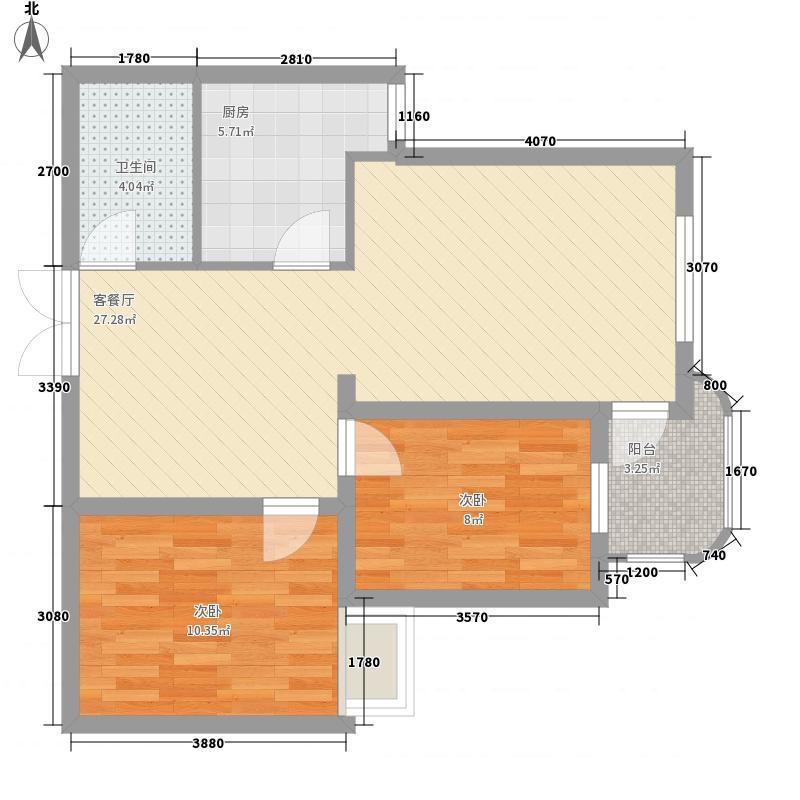 榕福苑18户型2室2厅1卫1厨