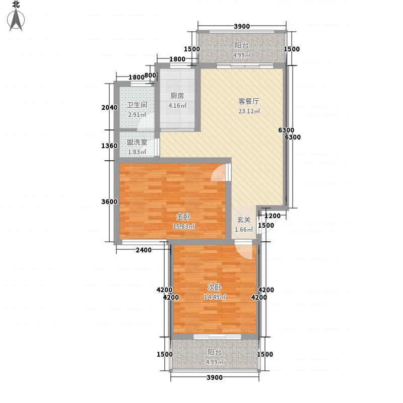 华盖东苑87.40㎡D户型2室2厅1卫1厨