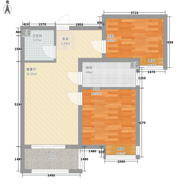 海信淮安郡78.47㎡二期5#6#楼标准层户型2室2厅1卫1厨