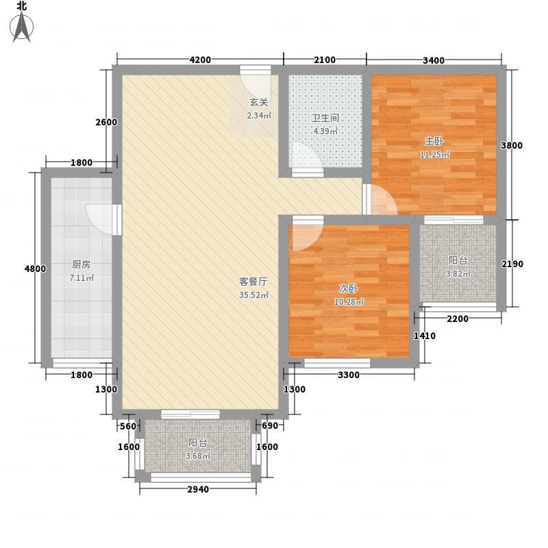 尚城国际2室1厅1卫1厨76.04㎡户型图