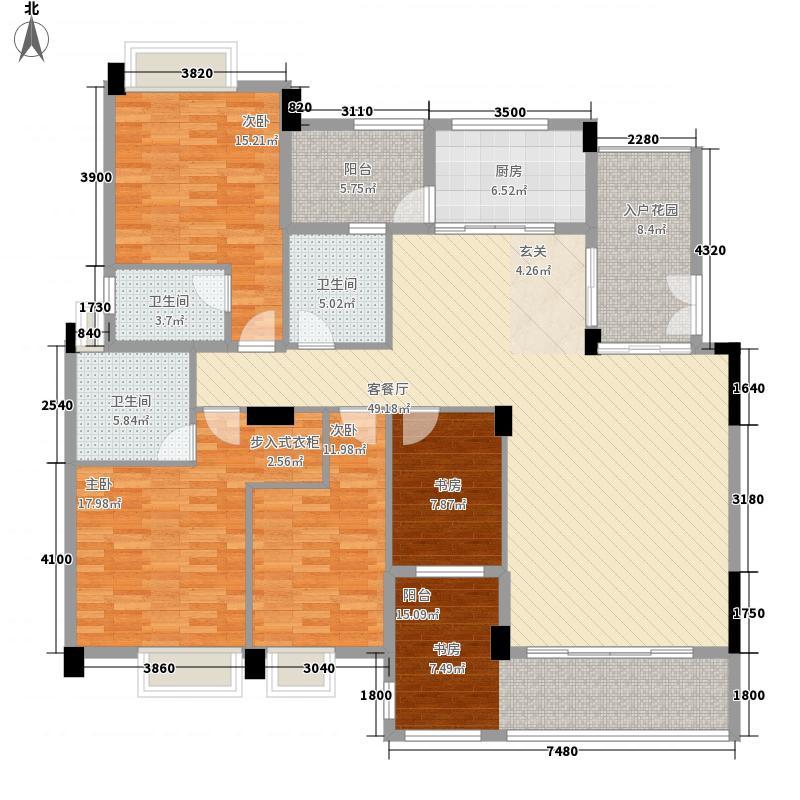 卢浮公馆186.10㎡至尊户型4室2厅3卫1厨