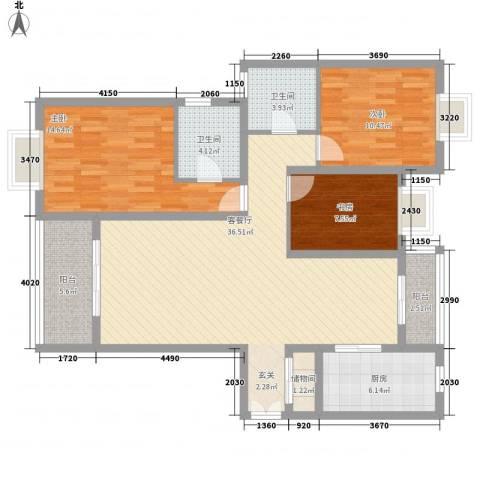 香山锦苑二期3室1厅2卫1厨134.00㎡户型图