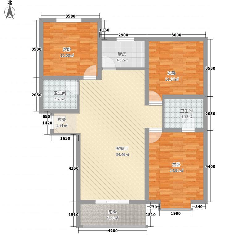 晋阳・峰�137.10㎡F户型3室2厅2卫1厨