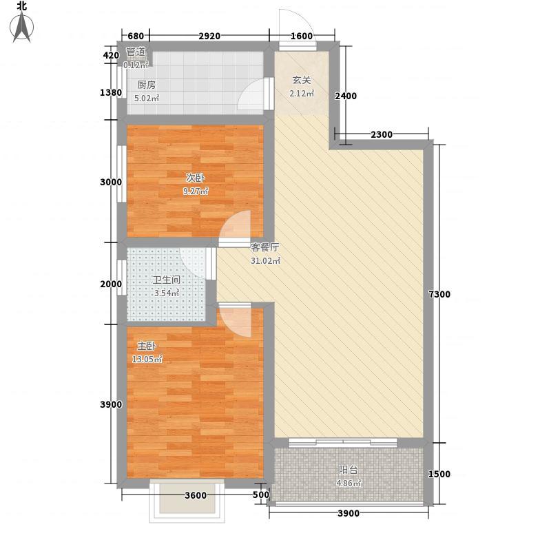 东城盛世4.67㎡B户型2室2厅1卫