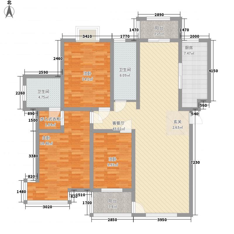 九龙山庄162.00㎡二期户型3室2厅2卫1厨