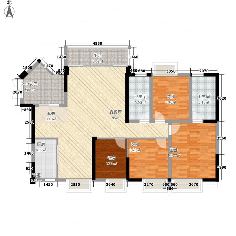 半岛半山143.00㎡B6栋1单元03、2单元01户型4室2厅2卫1厨