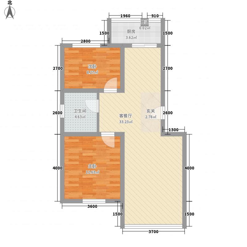 南山城市花园F户型2室2厅1卫1厨