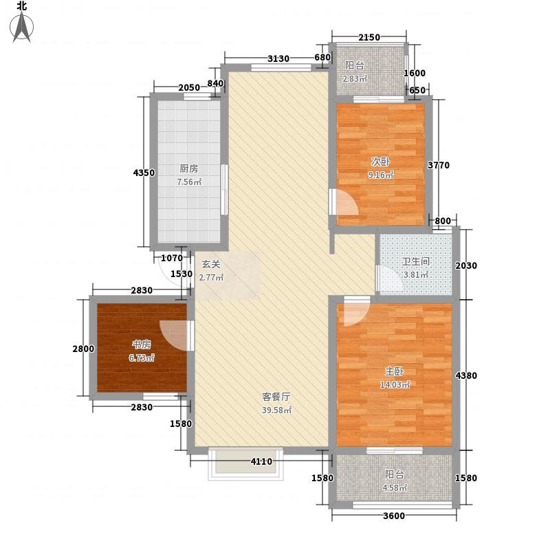 宏光协和城邦124.80㎡一期8号楼标准层C1户型3室2厅1卫1厨