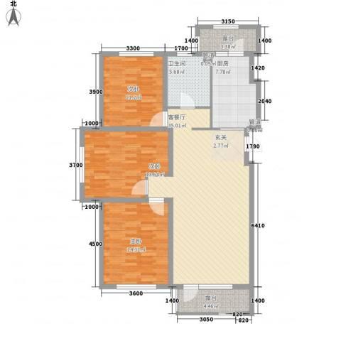 中信御园3室1厅1卫1厨121.00㎡户型图