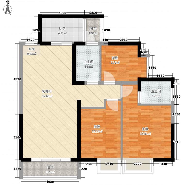 君悦城116.80㎡C5户型3室2厅2卫1厨