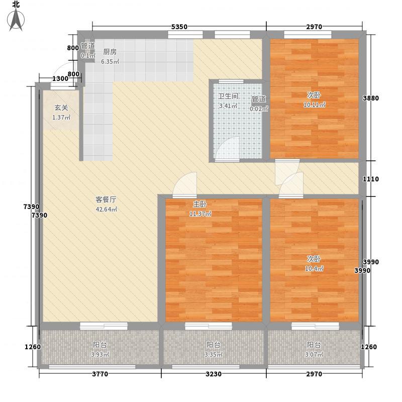 隆和水岸126.00㎡C户型3室2厅1卫