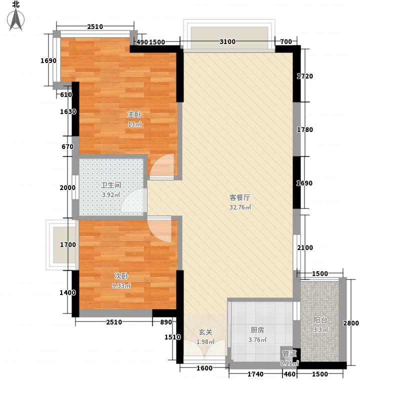 恒隆明珠3.65㎡A5户型2室2厅1卫1厨