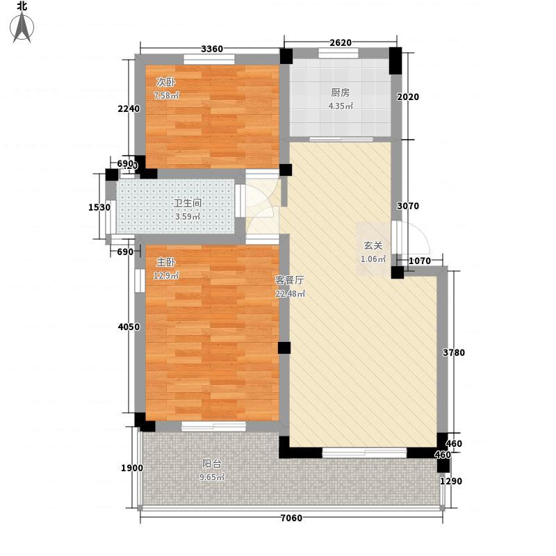 晴山蓝城二期87.70㎡二期B2户型2室2厅1卫