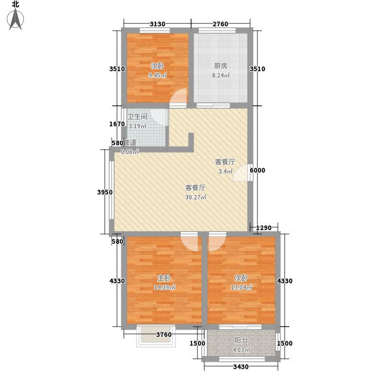 阳光新巢118.22㎡A户型3室2厅1卫1厨