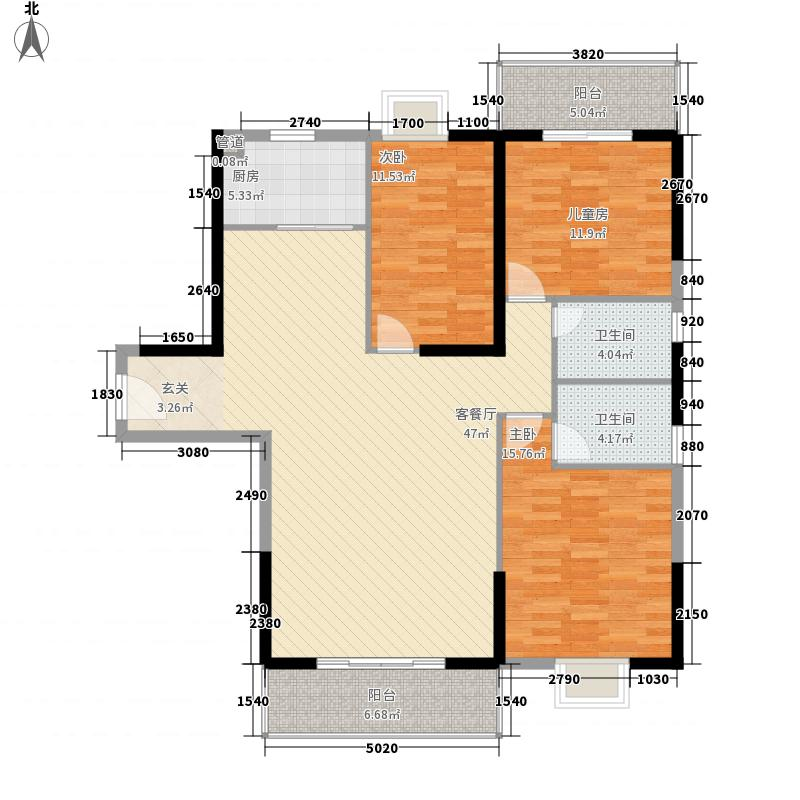 国华湖畔新城155.00㎡户型4室
