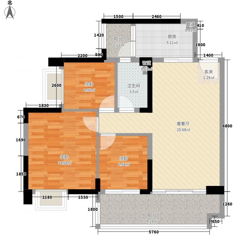 保利林语6.00㎡E-1、2栋C户型3室2厅1卫1厨