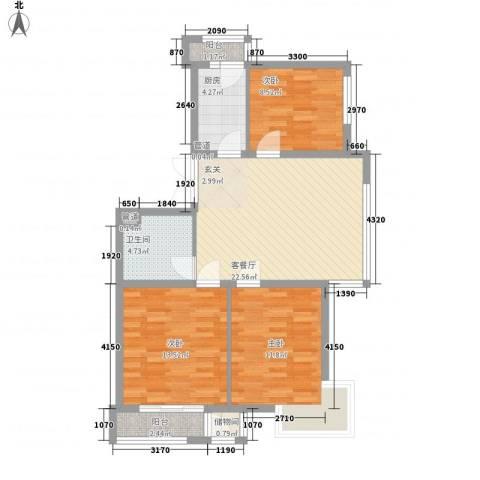 三江紫香园3室1厅1卫1厨69.99㎡户型图