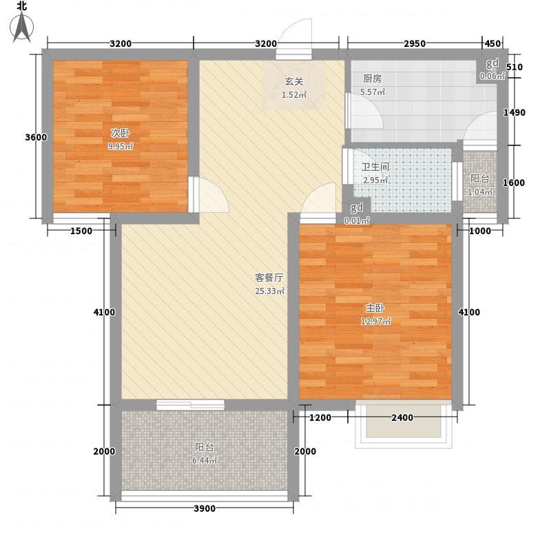 尚仕名邸二期B9、B10号楼H户型2室2厅1卫1厨