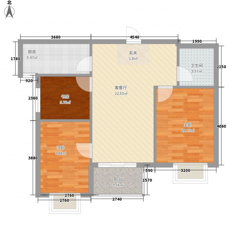 万科・东方传奇83.00㎡10、11号楼A户型3室2厅1卫1厨