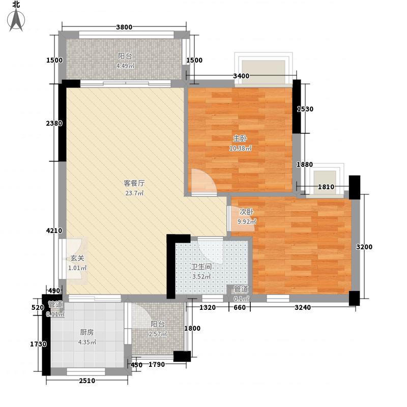 保利林语77.00㎡9栋标准层A户型2室2厅1卫1厨
