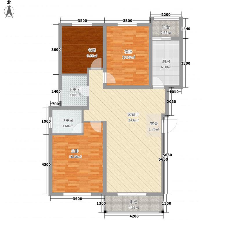 四季嘉园124.86㎡117#C户型3室2厅2卫1厨