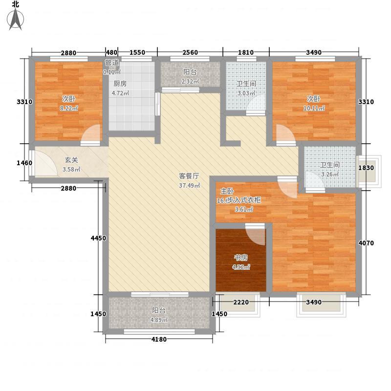 紫域澜庭13.00㎡一期B3户型4室2厅2卫1厨