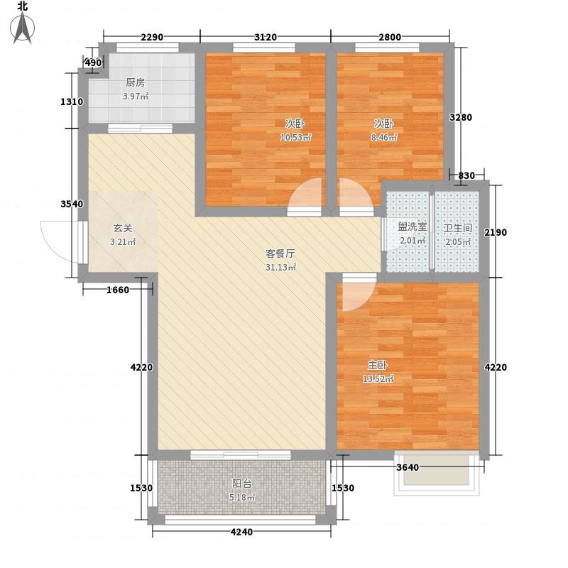 永泽龙湖上公馆111.20㎡1期C2户型3室2厅1卫1厨