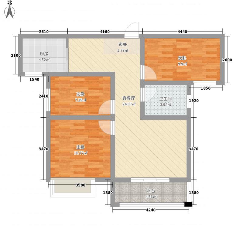 永泽龙湖上公馆5.44㎡2期E3户型3室2厅1卫