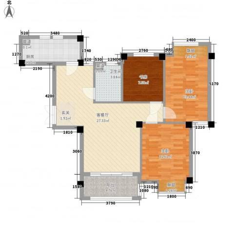新恒生大厦3室1厅1卫1厨75.22㎡户型图
