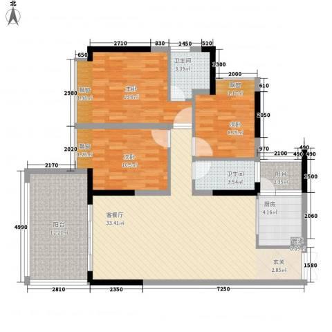 华泓・四季花城3室1厅2卫1厨131.00㎡户型图